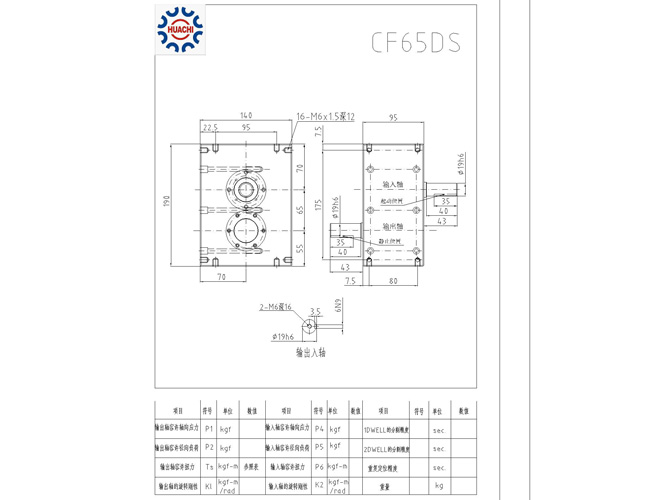 CF65DS