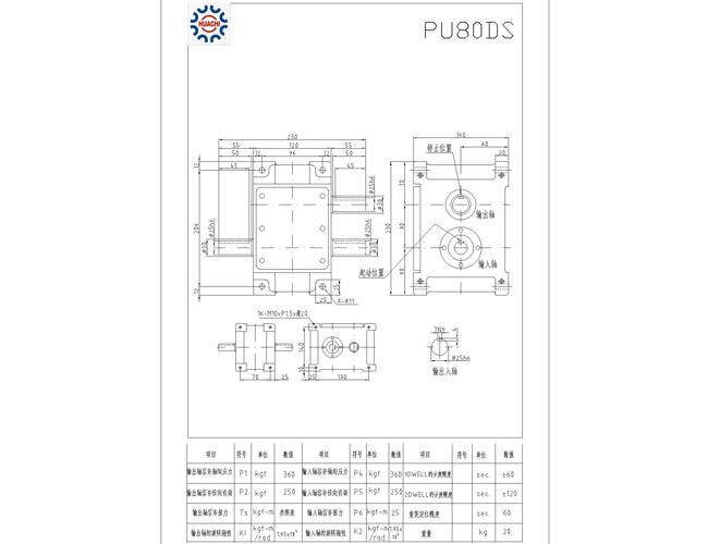 PU80DS