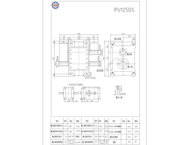 PU125DS